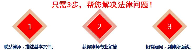上海律师事务所